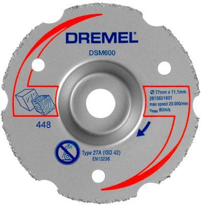 Круг отрезной DREMEL DSM600 77x11.5мм, тердосплавный, по дереву, 1шт., для Saw Max (DSM20)