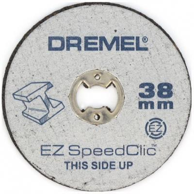 Круг отрезной DREMEL SC456 SPEED CLIC 38мм, 5шт. цена и фото