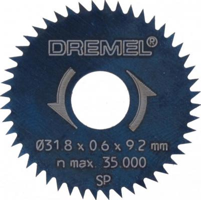 Круг пильный DREMEL 546 (...6JB) 31.8мм хв.3.2мм, для мини-пилы 670, по древесине, 2шт. приставка мини пила dremel 670