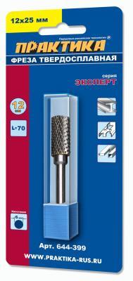 Фреза по металлу твердосплавная ПРАКТИКА 644-399 цилиндрическая, 12х25мм, хв.6мм, Эксперт фреза kwb 7001 40 по металлуhss 13х32 хв 6мм