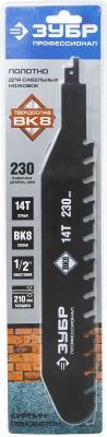 Полотно для сабельной пилы ЗУБР 159772-14 ПРОФЕССИОНАЛ с тв.зубьями по лёгкому бетону 320/230 14T original laptop for hp for envy 14t 14t 1000 sim card reader board 6050a2316401