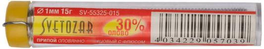Припой СВЕТОЗАР SV-55325-015 оловянно-свинцовый 30% sn / 70% pb 15гр