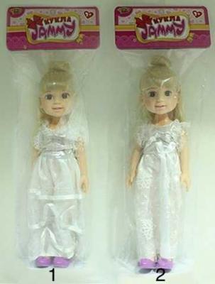 Купить Кукла YAKO Jammy в белом платье M6288 31 см M6288, пластик, текстиль, Классические куклы и пупсы