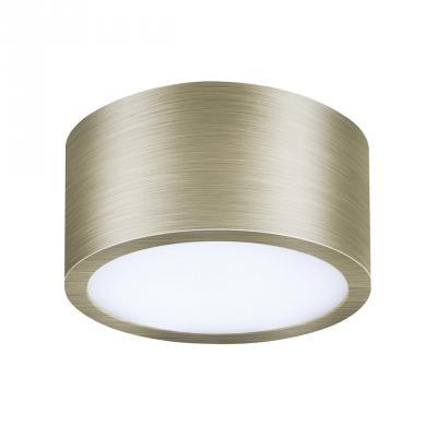 Купить Потолочный светодиодный светильник Lightstar Zolla 211911