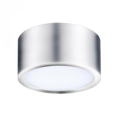 Купить Потолочный светодиодный светильник Lightstar Zolla 211914
