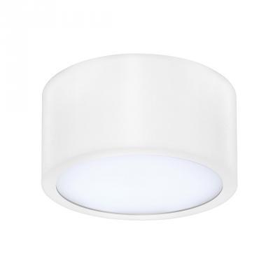 Купить Потолочный светодиодный светильник Lightstar Zolla 211916