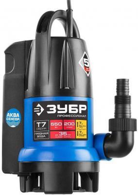 Насос ЗУБР НПГ-Т7-550  т7 аквасенсор погружн дренаж. для грязн водыd частиц до 35мм 550Вт датчик ур