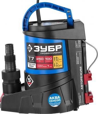 Насос ЗУБР НПЧ-Т7-250 т7 аквасенсор погружной дренажный для чистой воды 250Вт мин. уровень 1мм погружной дренажный насос grundfos unilift kp 250 a1