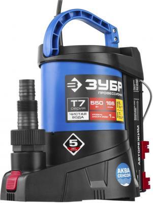 Фото - Насос ЗУБР НПЧ-Т7-550 т7 аквасенсор погружной дренажный для чистой воды 550Вт мин. уровень 1мм насос погружной зубр профессионал нпч т7 250 дренажный для чистой воды