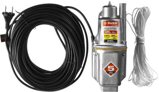 Насос ЗУБР НПВ-240-25 МАСТЕР Родничок вибрационный погружной для чистой воды 24л/мин насос погружной вибрационный малыш 3
