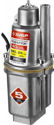 Насос ЗУБР НПВ-240-40 МАСТЕР Родничок вибрационный погружной для чистой воды 24л/мин насос колодезный вибрационный зубр родничок знвп 300 10 м2