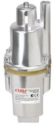 цена на Насос СТАВР НПВ-300 В погружной вибрационный 300 Вт максимальная глубина погружения 5 метров