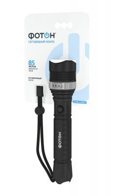 Фонарь ФОТОН MR-1800 светодиодный 1W 2хLR6 в комплекте фонарь фотон au 200 автомобильный светодиодный 3w 3хlr03 в комплекте