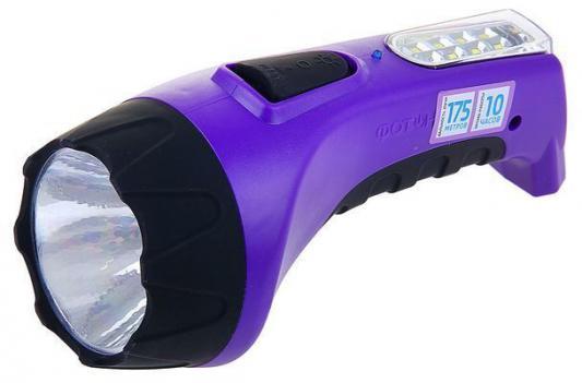 — ручной ФОТОН РМ-5000 фиолетовый