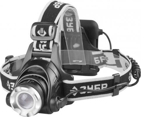 Фонарь ЗУБР 56430  профи налобный светодиодный 6Вт 450лм регулируемый фокус 3режима трансформер 4АА