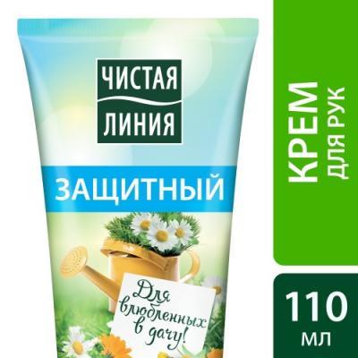 Крем для рук Чистая Линия Защитный: Дачный 110 мл 24 часа 67452131 косметика для мамы чистая линия масло для волос репейное 110 мл