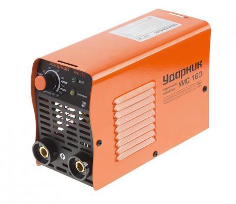 цена на Сварочный аппарат УДАРНИК УИС 160 10-160А ПВ 40% электрод 1.6-4мм 2.8кг