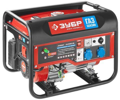 Генератор ЗУБР ЗЭСГ-2200-М2 комби газ+бензин 4-х такт 220/12В 2200/2000Вт ручн.пуск цена
