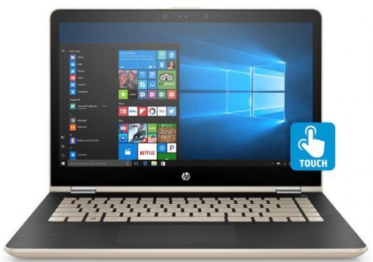 все цены на Ноутбук HP Pavilion x360 14-ba107ur (3GB52EA) онлайн