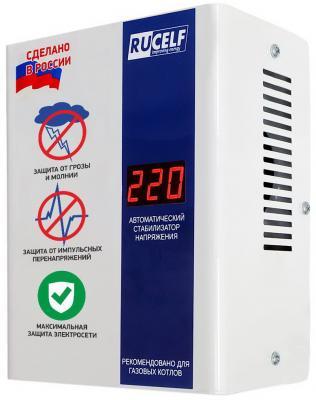 Стабилизатор напряжения RUCELF КОТЕЛ-400 00-00001317 однофазный релейный навесной 400Вт цена