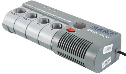 цена на Стабилизатор напряжения Rucelf SRW-1500 4 розетки