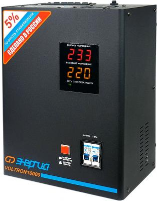 Стабилизатор напряжения Энергия Voltron 10000 (HP) стабилизатор напряжения энергия voltron 20 000