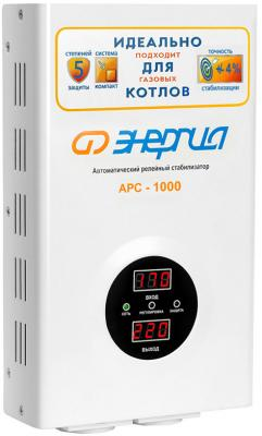 Стабилизатор напряжения Энергия АРС 1000 2 розетки однофазный стабилизатор напряжения энергия classic 5000