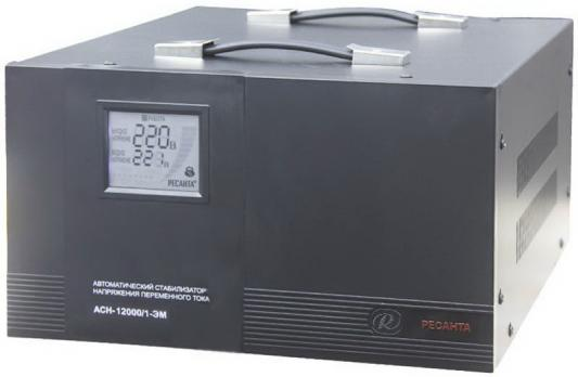 цена на Стабилизатор напряжения Ресанта АСН-12000/1-ЭМ —