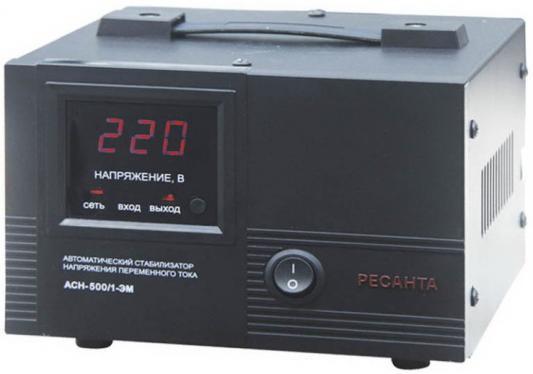 Стабилизатор напряжения Ресанта ACH-500/1-ЭМ 1 розетка стабилизатор напряжения quattro elementi stabilia 500 w slim 1 розетка