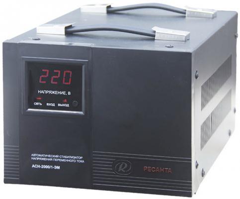 цена на Стабилизатор напряжения Ресанта АСН-2000/1-ЭМ 1 розетка