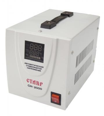 цена на Стабилизатор напряжения СТАВР СН-2000 защита от низкого напряжения защита от короткого замыкания