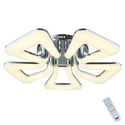 Потолочная светодиодная люстра с пультом ДУ Omnilux Ardore OML-18107-70 omnilux oml 18107 28