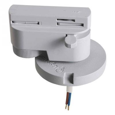 Адаптер для шинопровода Lightstar Asta 592019