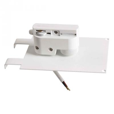 Адаптер для шинопровода Lightstar Asta 592036