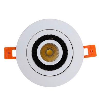 Встраиваемый светодиодный светильник MW-Light Круз 14 637015801 mw light встраиваемый светильник mw light круз 637015401
