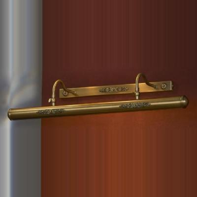 Подсветка для картин Lussole Cantiano LSL-6321-04