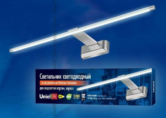 Подсветка для картин (UL-00001057) Uniel ULT-F32-9W/NW IP20 Silver подсветка для картин ul 00001057 uniel ult f32 9w nw ip20 silver