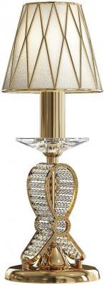 Настольная лампа Osgona Riccio 705912