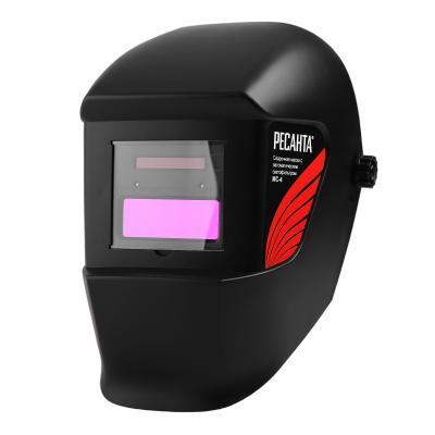 Сварочная маска РЕСАНТА МС-4  авт. светофильтр DIN 11