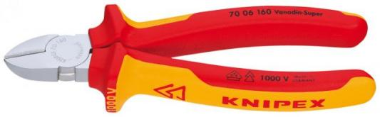 Бокорезы KNIPEX 7006160 1000V 160мм диагональные,ручки изолированные,с двухцв многокомп чехлами каталка на палочке полесье утёнок пластик от 1 года с ручкой желтый 7925