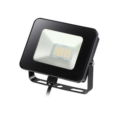 Прожектор светодиодный Novotech Armin 10W 357531 цена