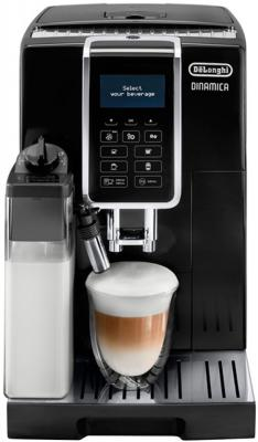 Кофемашина Delonghi ECAM350.55.B 1450Вт черный кофемашина delonghi ecam550 75 ms 1450вт серебристый