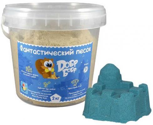 1toy Фантастический песок, Синий 2 кг (извините, гиперссылка на картинку отсутствует) цена