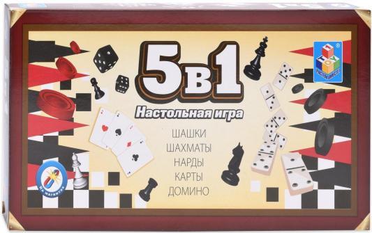 Настольная игра 1toy набор игр 5в1 игра 1toy сумочка furby волна т57556