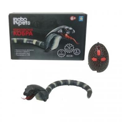 1Toy Robopets - Королевская кобра 45 см Т11394