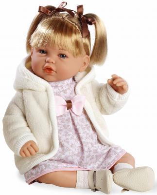 Купить Arias ELEGANCE мягк кукла 45 см., в одежде, со звук. эфф. смех при нажатии на животик (3хLR44/AG13), роз., в кор.32*17, 5*54 см., пластик, текстиль, Классические куклы и пупсы