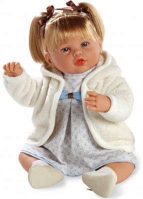 Купить Arias ELEGANCE мягк кукла 45 см., в одежде, со звук. эфф. смех при нажатии на животик (3хLR44/AG13), беж., в кор.32*17, 5*54 см., пластик, текстиль, Классические куклы и пупсы