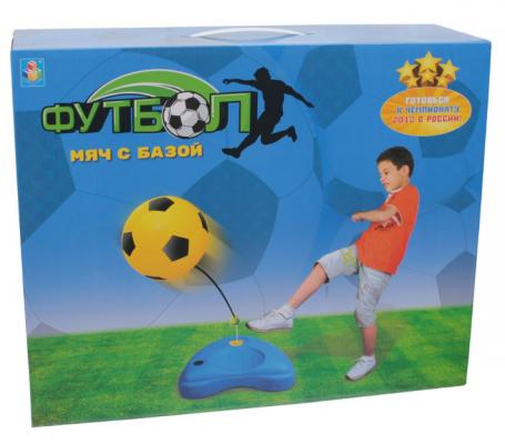 1toy набор для игры в футбол, база, мяч (20 см), насос, коробка, 41,5х34х13,5 см цены