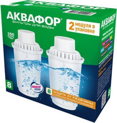 Комплект сменных модулей для фильтра Аквафор В8 (В100-8) 2 шт комплект модулей сменных фильтрующих аквафор а5