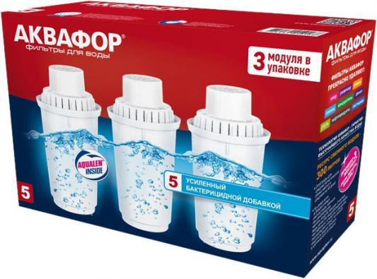 Сменный модуль Аквафор В5 (В100-5) 3 шт. защита от бактерий